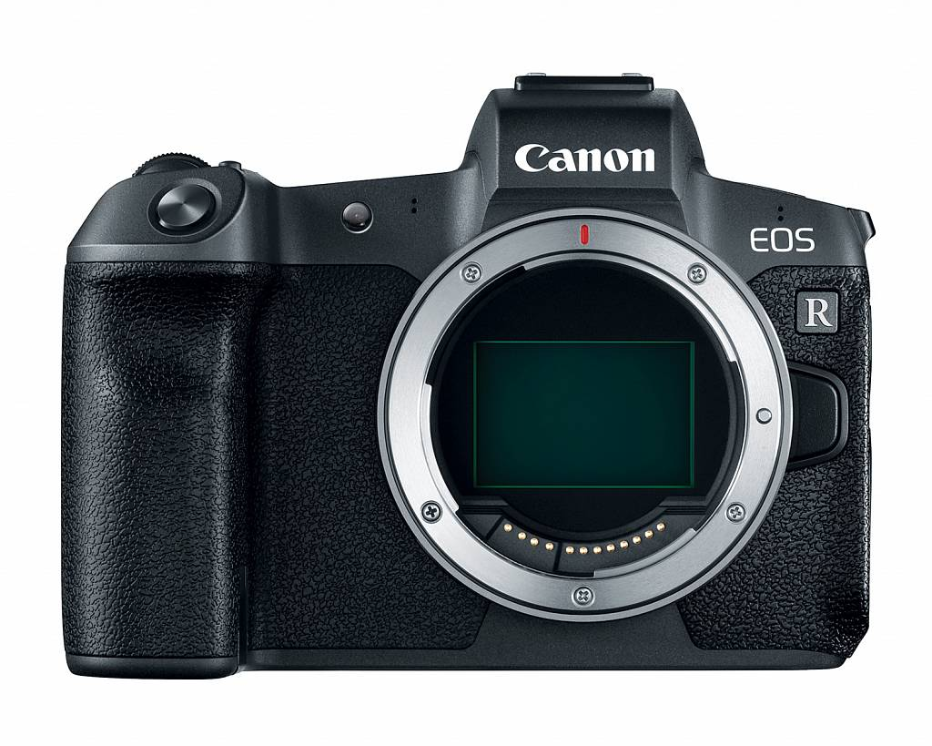 eos-r-front-hiRes.jpg